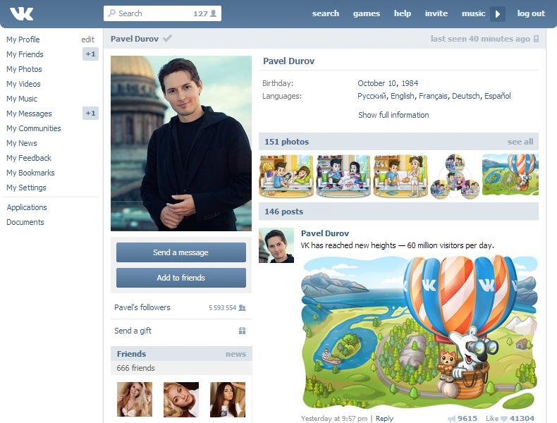 vkontakte-pavel-durov-founder