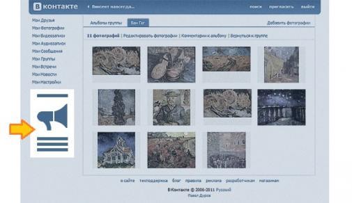 0612-vkontakte-ads