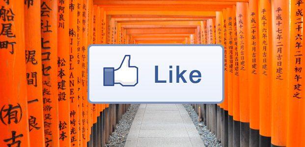 La fin du like-gating sur Facebook