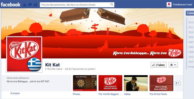 Globale page facebook Kit Kat Grèce
